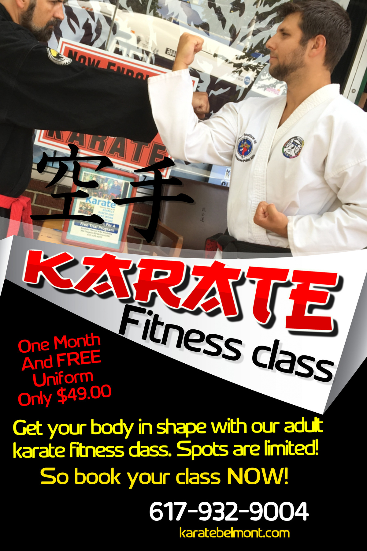 karate watertown ma